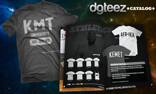 DGTeez now available!