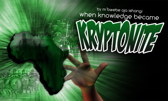 When Knowledge Became Kryptonite